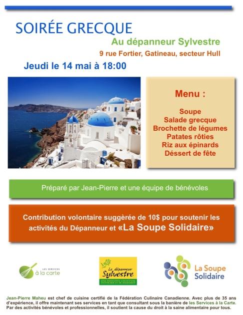 soiree Grecque-1